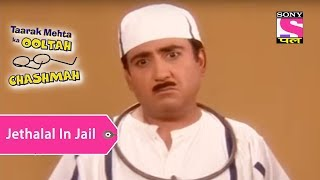 Your Favorite Character | Jethalal Is In Jail | Taarak Mehta Ka Ooltah Chashmah