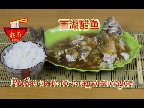 Соус к рису и рыбе
