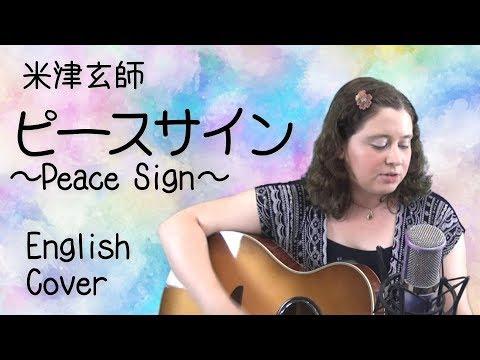 Kenshi Yonezu / Peace Sign (English Cover)