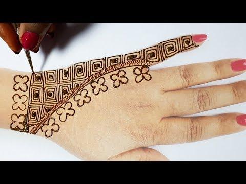 आसान मेहँदी डिज़ाइन - आने वाले इस तीज त्यौहार सरल मेहँदी लगाना सीखे, New Stylish Backhand Mehndi