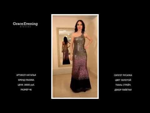 ✄ Как кроить платье с эффектом запаха | How to make a dressиз YouTube · Длительность: 14 мин10 с