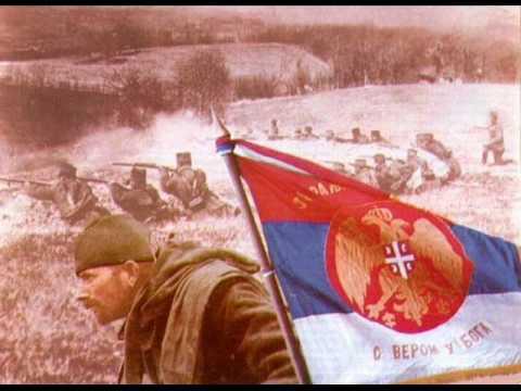 Марш На Дрину