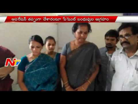 Doctors Negligence In NRI Hospital Mangalagiri | Patients Condition Serious | NTV