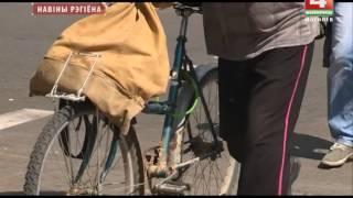 Велосипедные знаки от Радио Могилев