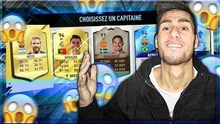 FIFA 17 - MA MEILLEURE DRAFT SUR FUT 17 CETTE ANNEE !!! [FR]