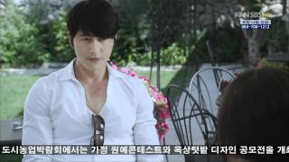 Video [Korea Drama]Jung Woo Sung & Soo Ae BEST SCENE in athena ep5 download MP3, 3GP, MP4, WEBM, AVI, FLV April 2018