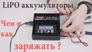 видео Литий-полимерные батареи