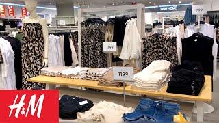 Шикарная новая коллекция H M шопинг влог лето 2021 много базовых вещей женская одежда