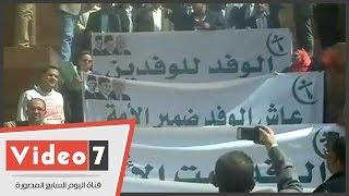 تيار إصلاح الوفد يحتفل بذكرى ثورة 1919 ويطالب برحيل السيد البدوى
