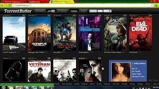أفظل موقع لتحميل الأفلام الأجنبية بجودة عالية HD