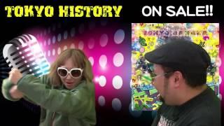 TOKYO HISTORY #30 あっこゴリラ(Rapper)