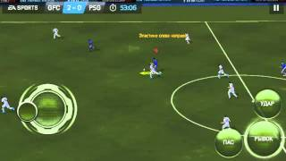 Fifa 15 Ultimate team IOS/Android#Magic skills