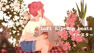Spring LoFi Hip-hop Beats~イースター | Easter Mood
