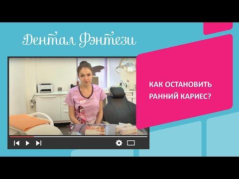 Осложненный кариес - dental-