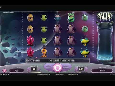 вулкан игровые аппараты играть на деньги с телефона 777