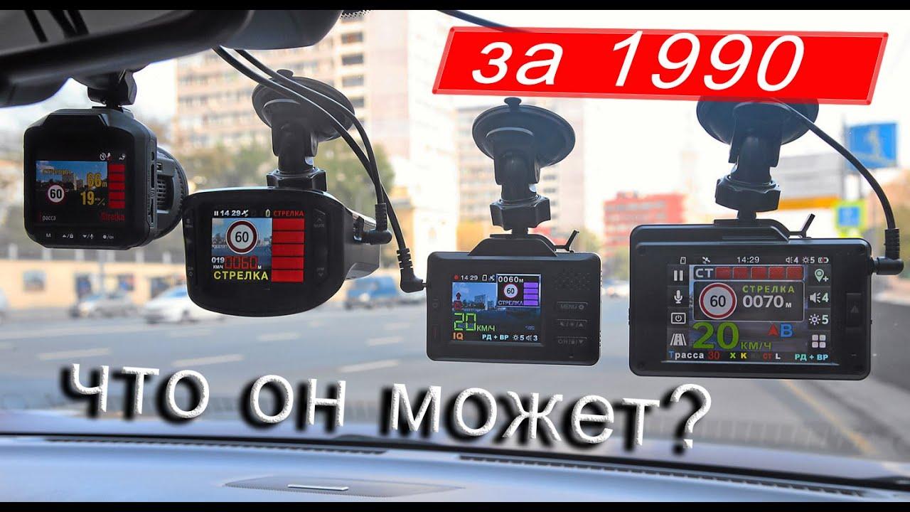 Как выбрать видеорегистратор в 2021 году с хорошим качеством