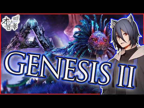 【公式 ARK:Genesis2】145レベのRリーパー出産!【PvE】