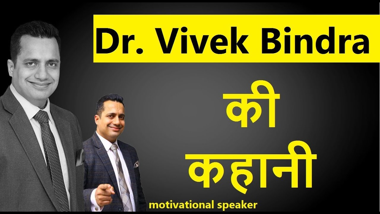 Dr Vivek Bindra Age, Caste, Wife, Family, Facts, Biography