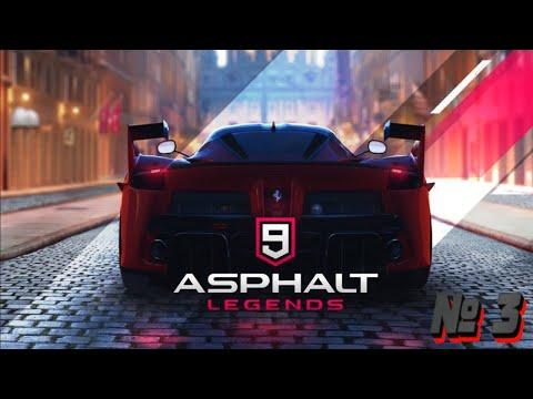 Прохождение игры  Asphalt 9: Легенды. Глава 1 (глава 2). Добивание оставшихся гонок и новое. Стрим 3