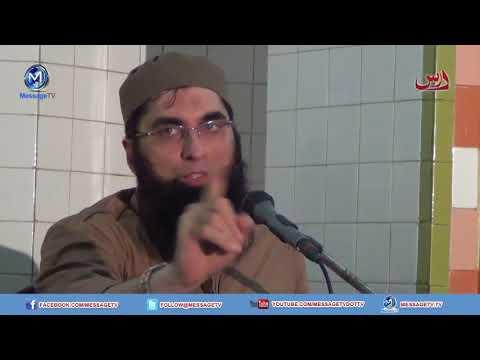 Musalman bhi Aur Jhoot Bhi   - Junaid Jamshaid