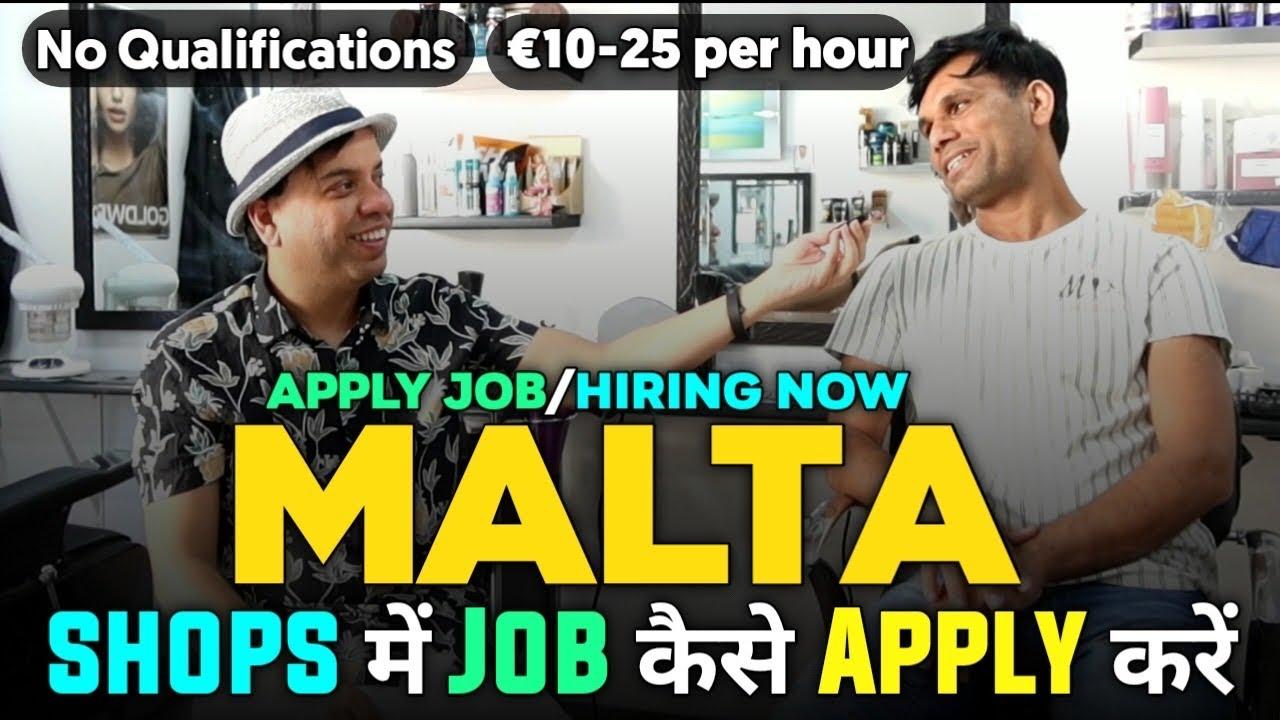 MALTA SHOP JOBS FOR INDIAN & PAKISTANI | MALTA SALON JOBS | MALTA JOBS FOR INDIAN & PAKISTANI