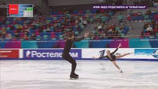 Красноярск готовится к Гран При по фигурному катанию
