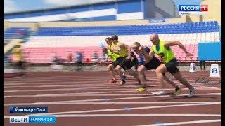 Лёгкая атлетика на Спартакиаде в Марий Эл – одна из самых массовых дисциплин