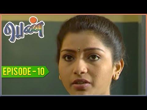 Penn - Tamil Serial | EPISODE 10