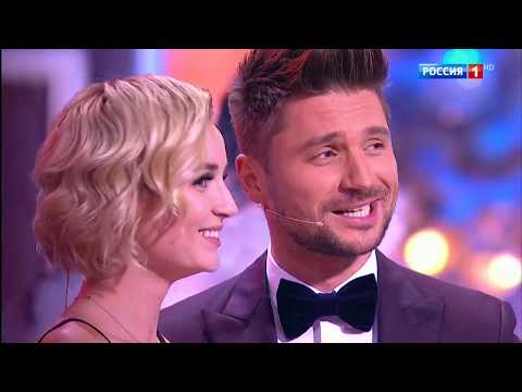 Сергей Лазарев и Полина Гагарина, Новогодний парад звёзд