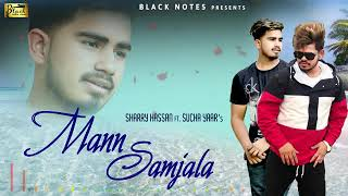 Mann Samjhala Sharry Hassan Ft Sucha Yaar Latest Punjabi Sad Song 2019360p
