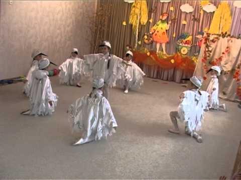 крылья белые танец видео