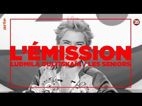 Ludmila Oulitskaïa / La France abandonne-t-elle les seniors ? - 28 minutes - ARTE