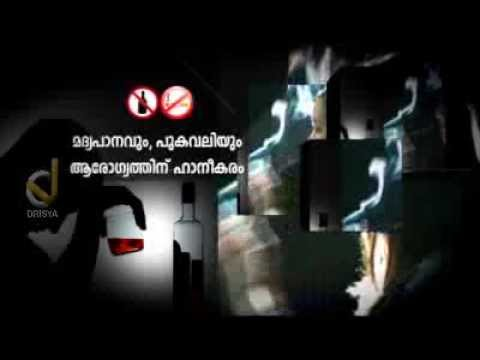 effects of drinking alcohol in tamil Watch video on effect of alcohol abuse, addiction and alcoholism consequences through testimonials to drug free world from former alcoholics about effects of problem.