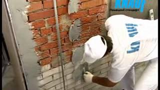 видео Оштукатуривание поверхностей | Строительный справочник | материалы - конструкции - технологии