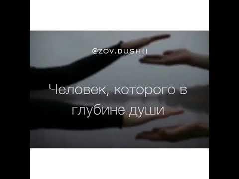 Красивые слова♥