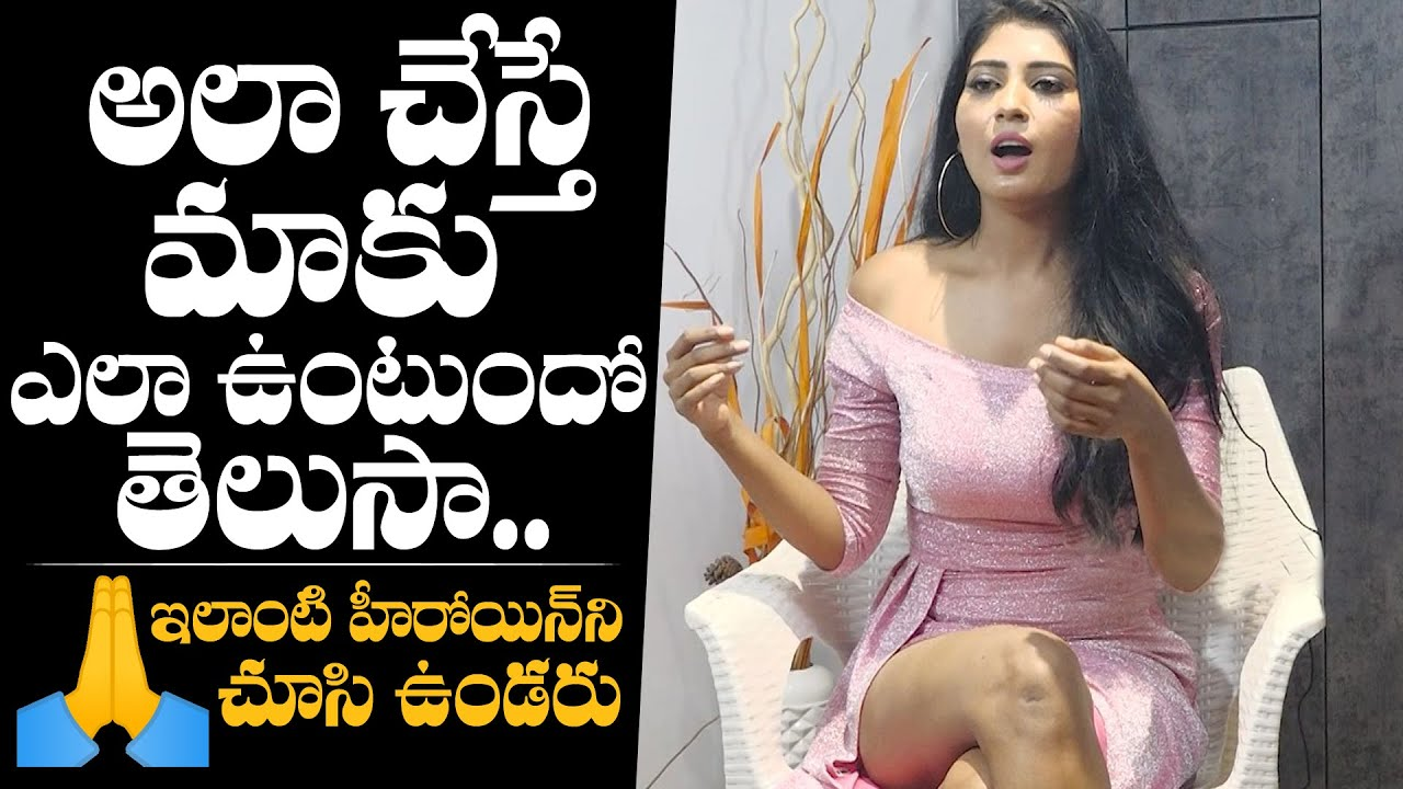 Download Latest Movie Her0ine Interview | Daily Culture