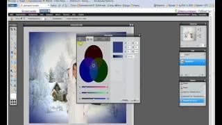 Pixrl.com. Замена фона в онлайн фоторедакторе.wmv