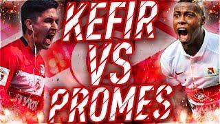 FIFA 17   KEFIR VS QUINCY PROMES