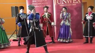 Казаки. Живая музыка. Ювелирная выставка JUNWEX. Москва