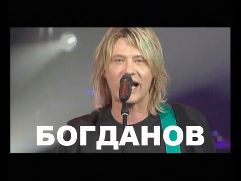 Геннадий Богданов (гр. Русские) -- Санкт-Петербург клип