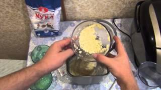 Обзор рецепта сырного хлеба Провал/FAIL