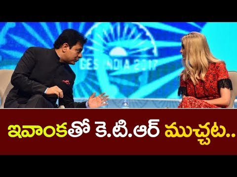 Telangana Minister KTR Moderate a Session With Ivanka Trump | GES 2017 | YOYO TV Channel