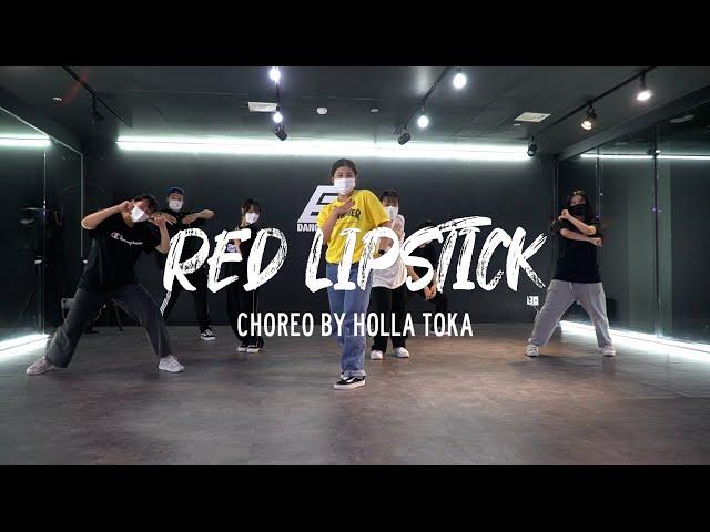 [동탄댄스학원] CHOREOGRAPHY 코레오그래피 | Lee Hi(이하이) Red Lipstick
