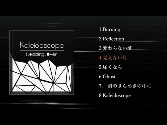 ?NEW ALBUM? Nodding,Over?Kaleidoscope?Trailer