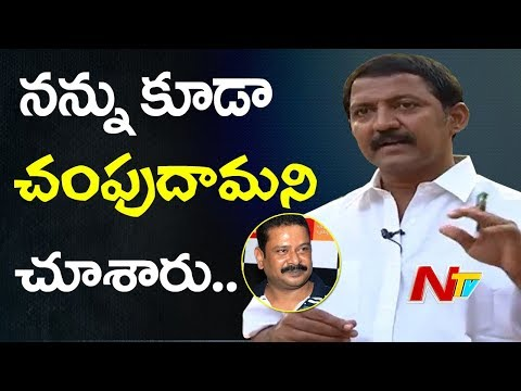 MLA Vallabhaneni Vamsi Strong Comments On Maddelacheruvu Suri || Face 2 Face || NTV