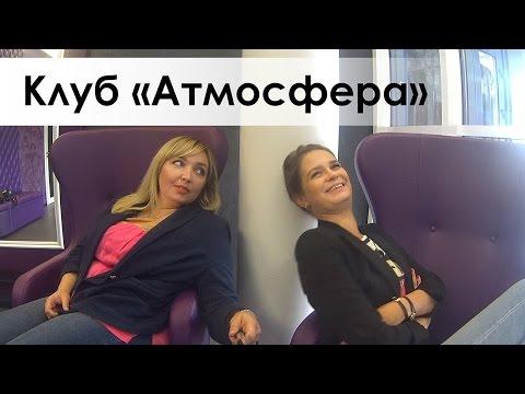 """ВИДЕОБЛОГ: Клуб """"Атмосфера"""" в Костомукше"""