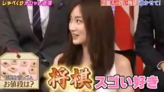【しゃべくり007】高梨臨、実は将棋が大好き!! 高梨臨 動画 16