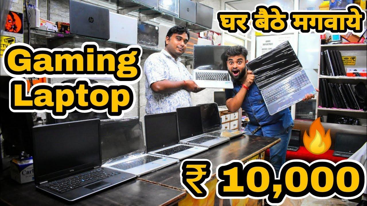 1 LAKH वाला Gaming Laptop सिर्फ 10,000 में | Cheapest Laptop Market [Wholesale/Retail] | Delhi