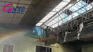 양주 공장 천막 고압물청소