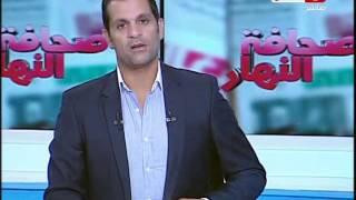 صحافة النهار  | لقاء الناقد الرياضي جمال العاصي ورايه في استعدادات الاهلي والزمالك للقاء السوبر